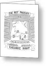 Karaoke Night Greeting Card