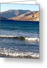 Kardamila Chios Greece Greeting Card