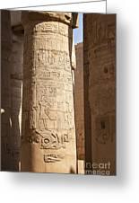 Karnak Pillar Carvings Greeting Card
