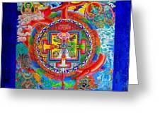 Karuna Mandala Greeting Card