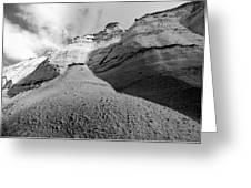 Kasha-katuwe Tent Rocks National Monument 7 Greeting Card