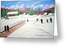 Kashmir Greeting Card