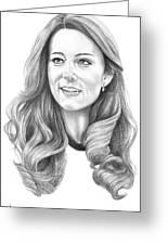 Kate Middleton Catherine Duchess Of Cambridge Greeting Card
