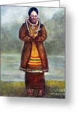 Kateri Tekakwitha Greeting Card