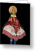Kathakali Dancer Greeting Card