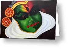 Kathakali Dancer Greeting Card