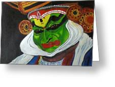 Kathakali Greeting Card