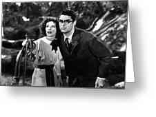 Katharine Hepburn Cary Grant Bringing Up Baby 1938-2015 Greeting Card