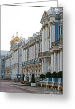 Katharinen Palace And Onion Domes - Russia Greeting Card