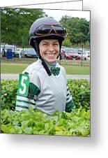 Katie Davis - Laurel Park 2 Greeting Card