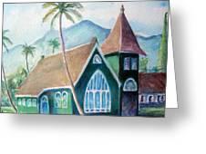 Kauai Church Greeting Card