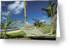 Kauai Hammock Greeting Card