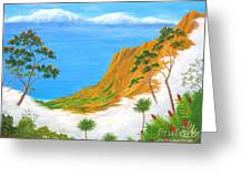 Kauai Hawaii Greeting Card