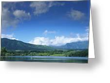 Kauaihai Ridge Greeting Card