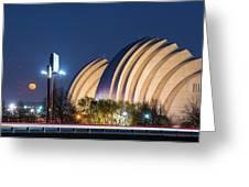 Kauffman Center Moonrise Greeting Card