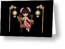 Kawaii China Doll Scene Greeting Card