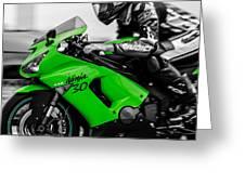 Kawasaki Ninja Zx-6r Greeting Card