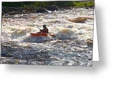 Kayak 1 Greeting Card