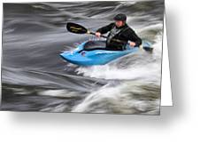 Kayaker Riding The Flow Of The Shannon River Limerick Ireland Greeting Card