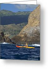 Kayaking In Molokai Greeting Card