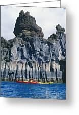 Kayaking Past Cliffs Greeting Card