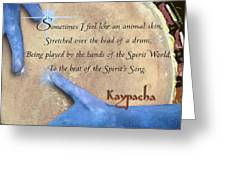 Kaypacha  May 18, 2016 Greeting Card