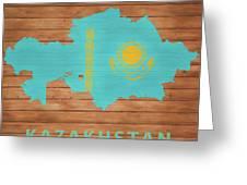 Kazakhstan Rustic Map On Wood Greeting Card