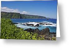 Keanae Peninsula, View Greeting Card