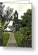 Keawala'i Congregational Church Greeting Card
