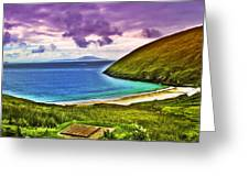 Keem Bay - Ireland Greeting Card