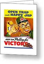 Keep Em Pulling For Victory - Ww2 Greeting Card