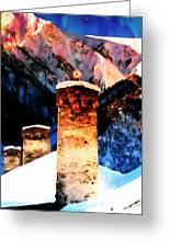 Keeper Of The Light Adishi Svaneti Greeting Card