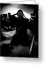 Kendo - Suiting Up For Examination Greeting Card