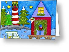 Kennebunkport Holiday Arrival Greeting Card