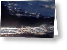Kentucky Sunset Greeting Card