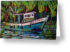 Kerala Fishing Boat  Greeting Card