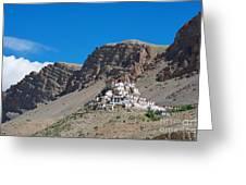 Key Monastery Greeting Card by Yew Kwang