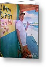 Key West Illusion Greeting Card