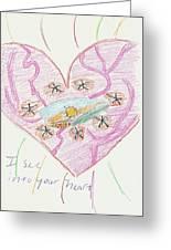 Keyera M Greeting Card
