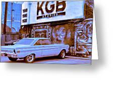 K G B Studios Los Angeles Greeting Card