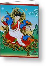 Kharchen Pelgi Wangchuk Greeting Card