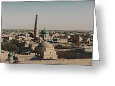Khiva Greeting Card