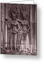 Khmer Court Dancers Greeting Card