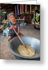 Khmer Girl Makes Sugar Cane Candy Greeting Card