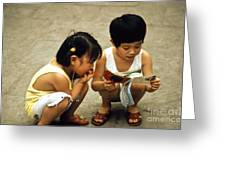 Kids In China 1986 Greeting Card