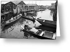 Waterways And Canoes Greeting Card