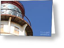 Kilauea Lighthouse Against The Sky Greeting Card