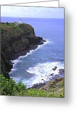 Kilauea Lighthouse And Bird Sanctuary Greeting Card