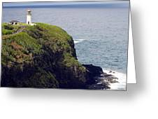 Kilauea Lighthouse On Kauai Hawaii Greeting Card