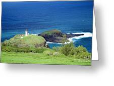 Kilauea Lighthouse Greeting Card